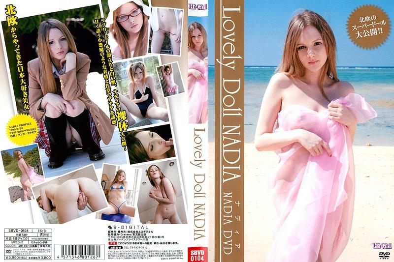 [SBVD-0104] Nadia ナディア – Lovely Doll NADIA