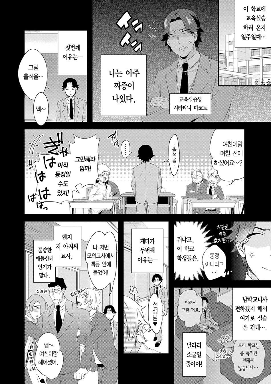 020_page_20_1.jpg