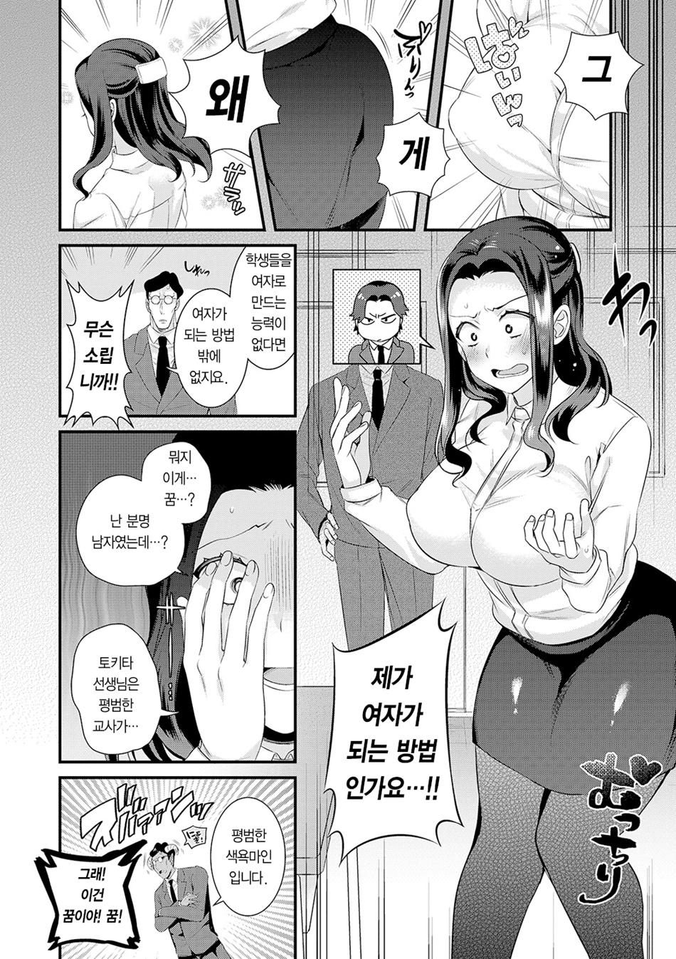 022_page_22_1.jpg