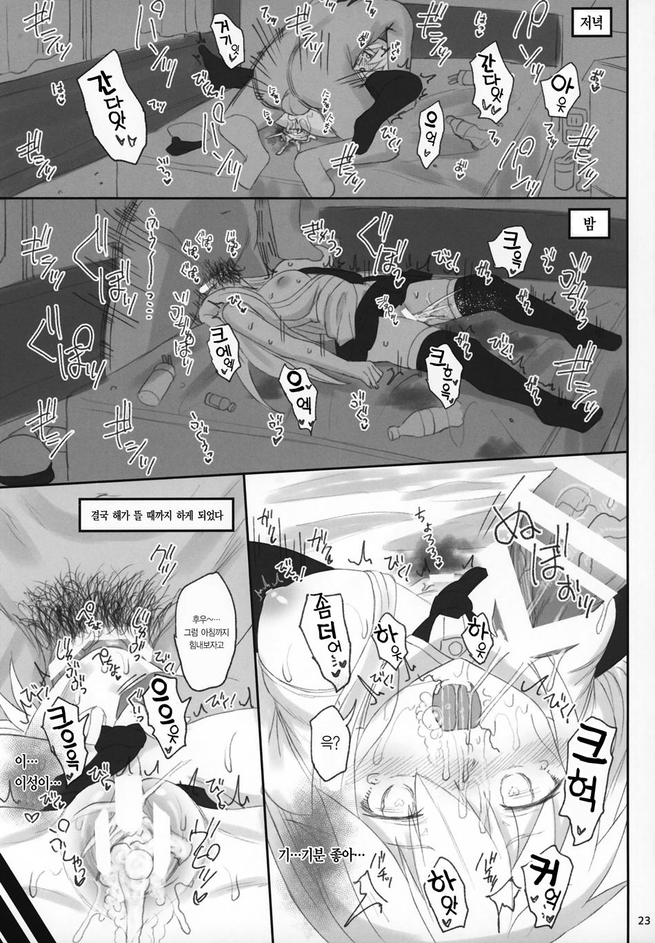 c97_hammer_head_makabe_gorou_enterprise_no_keibo_azur_lane_022.jpg