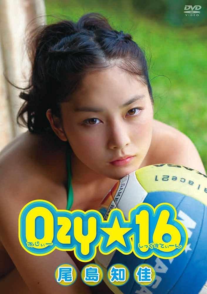 [PCBE-11963] Chika Ojima 尾島知佳 – Ozy☆16