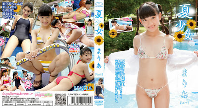 [IMBD-220] Maria まりあ – 夏少女 まりあ Part3 Blu-ray