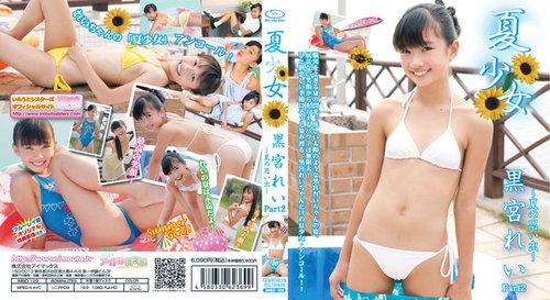 [IMBD-129] Rei Kuromiya 黒宮れい – 夏少女 黒宮れい Part2 〜夏の思い出〜 Blu-ray
