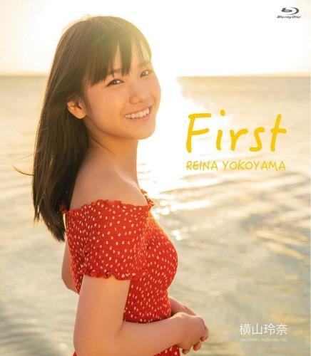 [EPXE-5134] Reina Yokoyama 横山玲奈 - First REINA YOKOYAMA Blu-ray