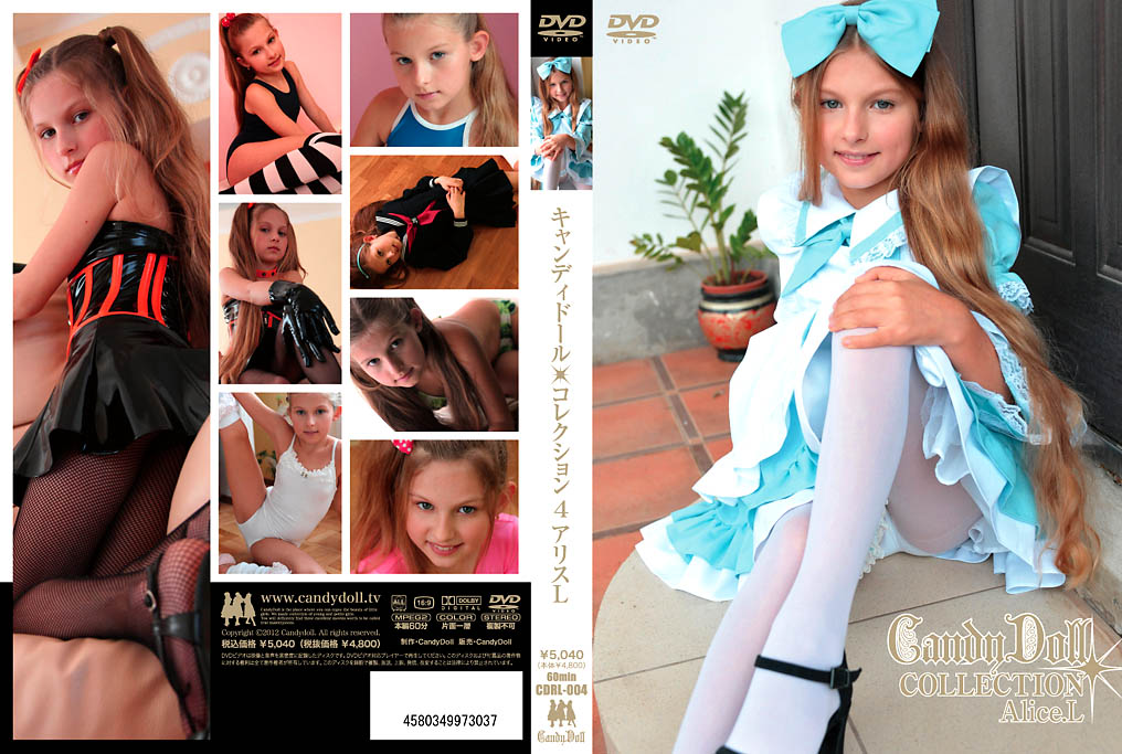 [CDRL-004] CANDY DOLL☆COLLECTION 4 アリス.L
