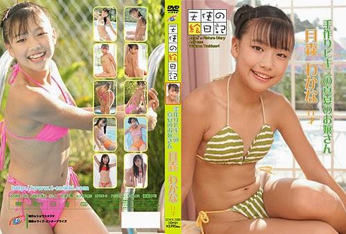 [SSWK-088] Wakana Tsukimori 月森わかな – 手作りビキニの真夏のお嬢さん 月森わかな 11才